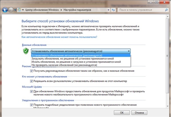 kak-otklyuchit-avtomaticheskoe-obnovlenie-windows-qwesa.ru-00