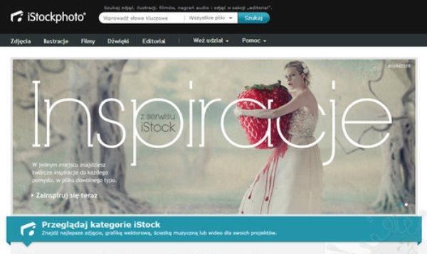 gde-mozhno-pribylno-prodat-fotografii-banki-vybirayut-xoroshie-fotografii-qwesa.ru-04