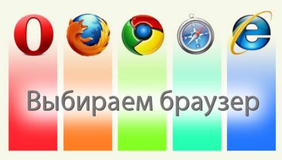 kak-zashhitit-svoj-kompyuter-ot-virusov-qwesa.ru-02