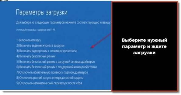 kak-ispolzovat-bezopasnyj-rezhim-chtoby-ispravit-windows-na-pk-qwesa.ru-05