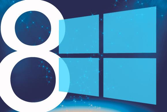 Что делать, когда Windows 8 постоянно перезапускается?